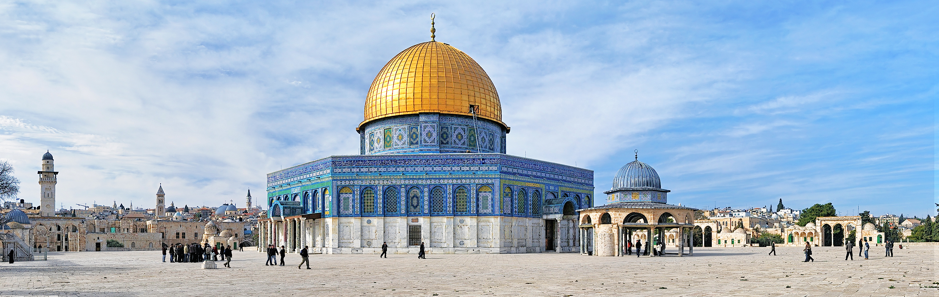 Isreal Tour - Dome of the Rock Mosque in Jerusalem