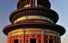 Temple of Heaven: All Wooden, No Nails