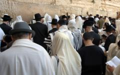 The Western Wall, Old City of Jerusalem