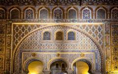 Spain - Alcazar in Seville