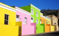 Bo-Kaap neighborhood of Cape Town.