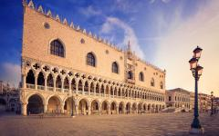 Doge's Palace at dusk in Venice, Italy