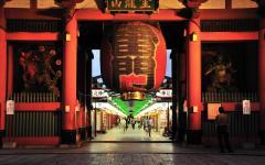 Japan Tour - Kaminarimon or Thunder Gate in Asakusa, Tokyo.
