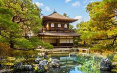 Japan Tour - Kyoto's Ginkakuji or Silver Pavilion