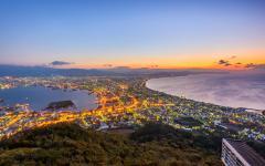 Japan Tour - Hokkaido's Hakodate Skyline