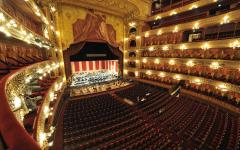 A theater in Buenos Aires.
