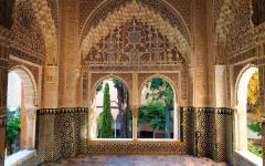 Inside Nasrid Palaces at the Alhambra Fortress.