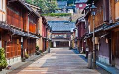 A street in Kanazawa city.