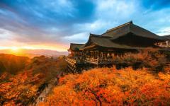 Kiyomizu-dera in Kyoto.