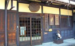 Hirata sake brewery in Takayama. Photo by Bernard Gagnon.