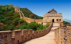 The Great Wall of China on a sunny day.