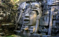 Th mask temple in Maya city Lamanai.
