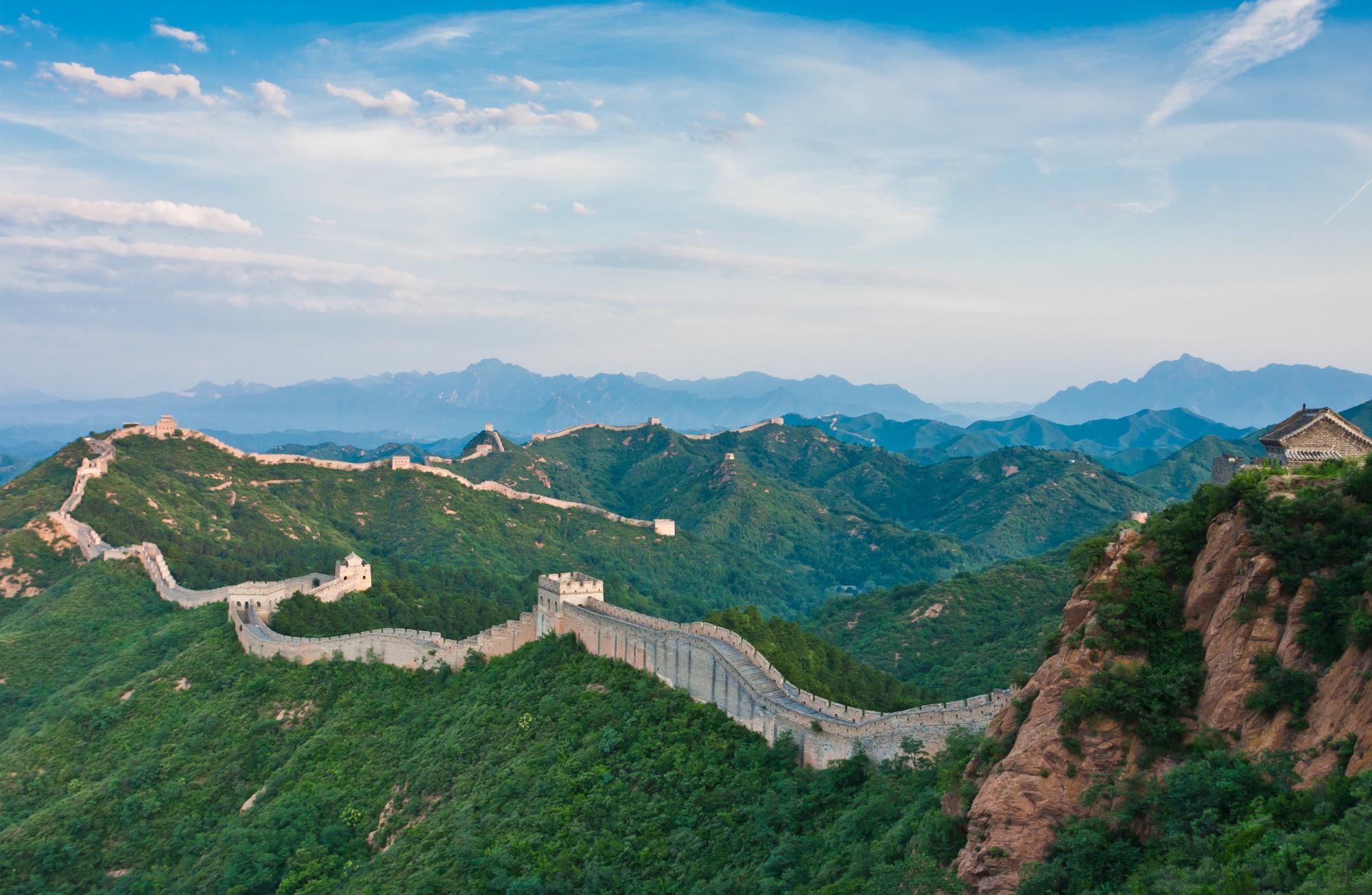 General Tours China