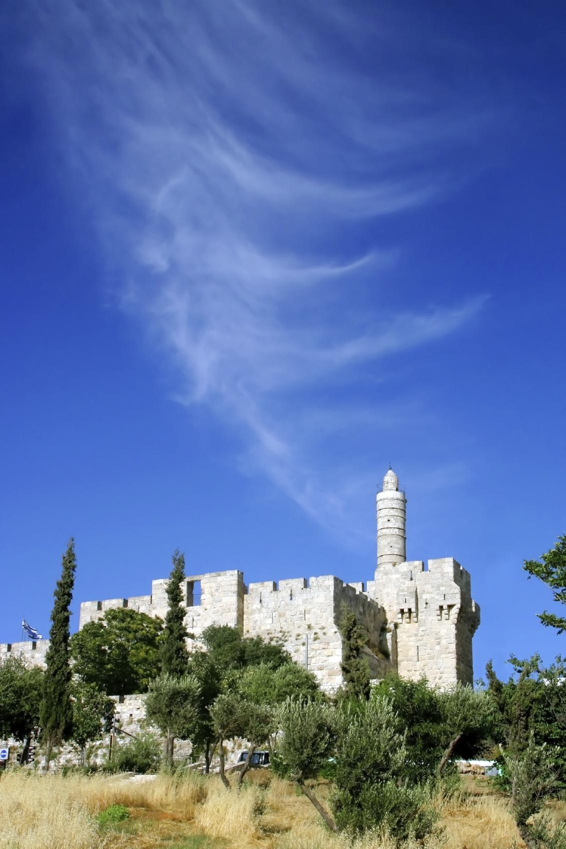travel reviews israel agent luxury vacation