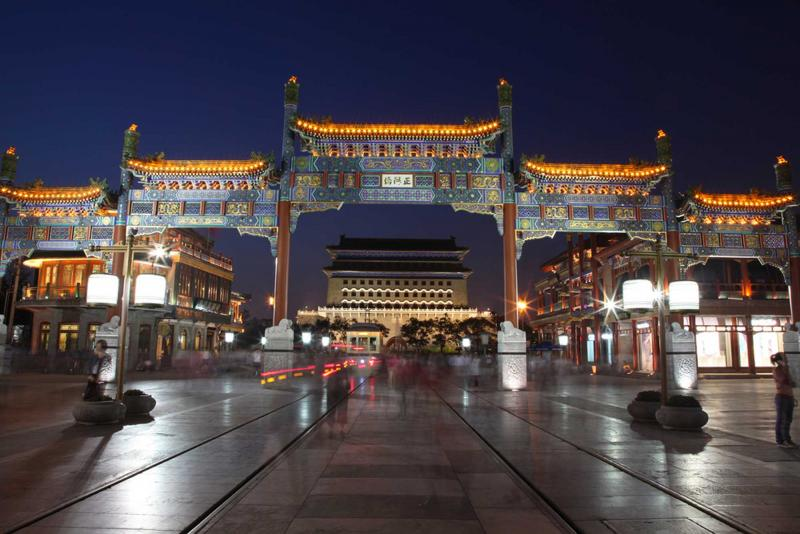 how to get from beijing to xian