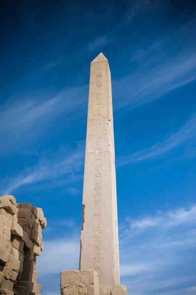Middle East Explorer  Egypt ddcf45305