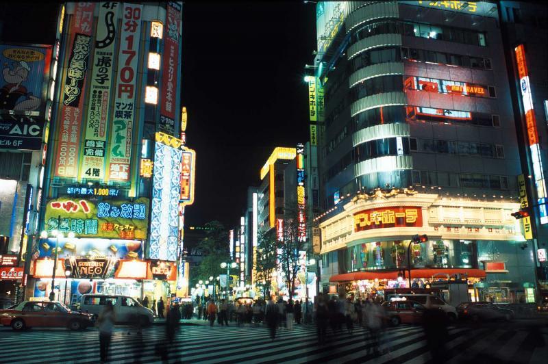 Ville A Visiter Japon