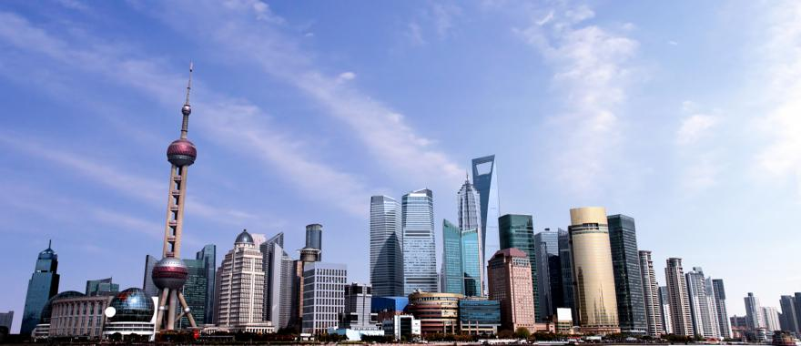Shanghai is one of China's largest cities.